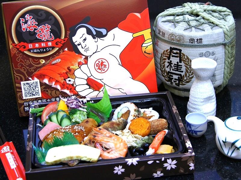 台中瓏日本料理會議餐盒外送